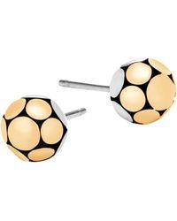 John Hardy - Dot Small 18k Bonded Yellow Gold & Silver Ball Stud Earrings - Lyst