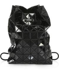Bao Bao Issey Miyake - Geometric Wring Backpack - Lyst e0e8344cc07a0