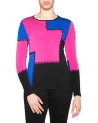 Stizzoli - Colorblock Sweater - Lyst