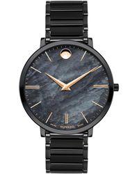 Movado - Ultra Slim Black Stainless Steel Watch - Lyst