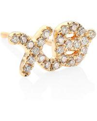 Sydney Evan - Women's Xo Diamond & 14k Rose Gold Single Stud Earring - Gold - Lyst