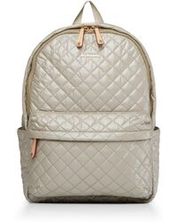 MZ Wallace - Metro Quilted Back Pack - Lyst