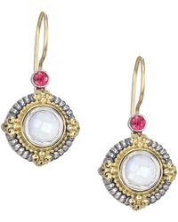 Konstantino - 5mm Mother-of-pearl, Pink Tourmaline, Sterling Silver & 18k Yellow Gold Post Earrings - Lyst