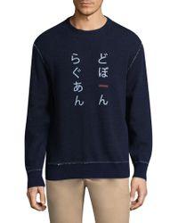 Rag & Bone - Leaf Cotton Sweatshirt - Lyst