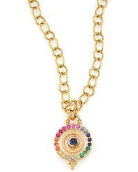 Temple St. Clair - Piccolo Tolomeo 18k Yellow Gold, Multi-gemstone & Diamond Pendant - Lyst