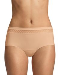 Le Mystere - The Modern Brief - Lyst