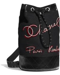 Chanel - Backpack - Lyst