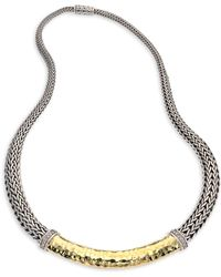 John Hardy - Classic Chain Diamond & 18k Yellow Gold Collar Necklace - Lyst