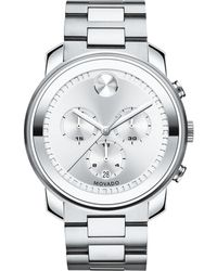 Movado - Bold Stainless Steel Chronograph Bracelet Watch - Lyst