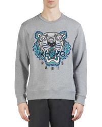 7211ca493 KENZO - Men's Leopard Tiger Icon Cotton Sweatshirt - Dove Gray - Lyst