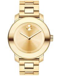 Movado - Bold Goldtone Ip Stainless Steel Bracelet Watch/36mm - Lyst
