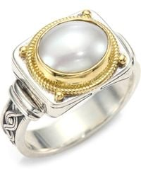 Konstantino - Engraved 18k Gold & Silver Pearl Ring - Lyst