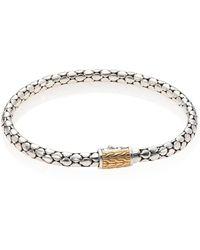 John Hardy - Dot Sterling Silver & 18k Gold Slim Chain Bracelet - Lyst