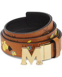MCM - Faux Leather Belt - Lyst