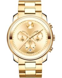 Movado - Bold Luxe Stainless Steel Watch - Lyst
