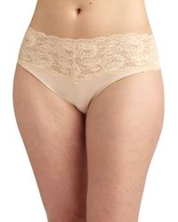 Cosabella - Never Say Never Extended Size Thong - Lyst