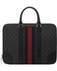 Gucci - GG Supreme Web Briefcase - Lyst