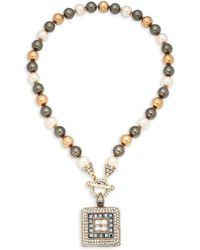 Heidi Daus - Square Toggle Faux Pearl And Crystal Pendant Necklace - Lyst