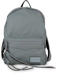 Rebecca Minkoff - Medium Double Zip Backpack - Lyst
