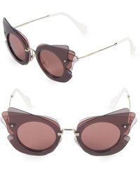 5f4b3a258 Miu Miu 63mm Round Aviator Sunglasses in Metallic - Lyst