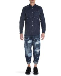 Viktor & Rolf - Distressed Patch Jeans - Lyst