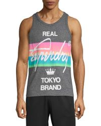Superdry - Real Block Graphic Heathered Tank Top - Lyst
