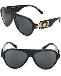 Versace - 58mm Filigree Detail Aviator Sunglasses - Lyst