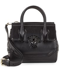 Versace - Small Structured Leather Shoulder Bag - Lyst