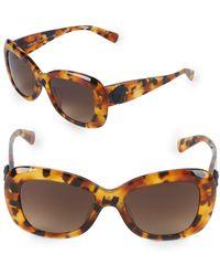 Versace - 54mm Butterfly Sunglasses - Lyst