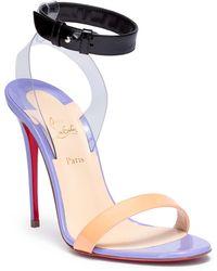 Christian Louboutin - Jonatina 100 Multi-tone Patent Leather Sandals - Lyst