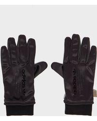 adidas Originals - Nmd Glove - Lyst