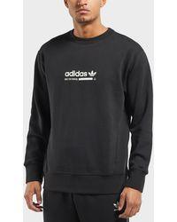 adidas Originals - Kaval Crew Sweatshirt - Lyst