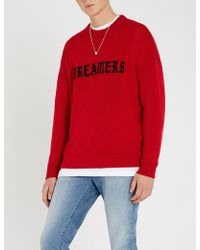 The Kooples - Dreamers Wool And Cashmere-blend Jumper - Lyst