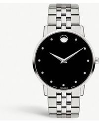 Movado - Museum Classic Stainless Steel Watch - Lyst