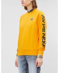 Aape - Logo Patch Cotton-blend Sweatshirt - Lyst