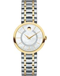 Movado - 0606921 1881 Automatic Watch - Lyst