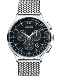 Movado - 606803 Circa Stainless Steel Chronograph Watch - Lyst