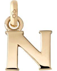 Links of London | Alphabet N 18ct Yellow Gold Charm | Lyst