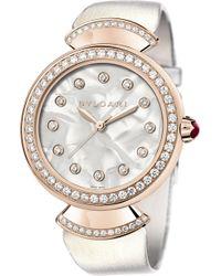 BVLGARI - Divas' Dream 18kt Pink-gold And Diamond Watch - Lyst