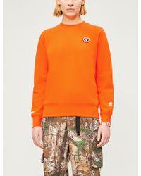Aape - Logo-back Cotton-blend Sweatshirt - Lyst