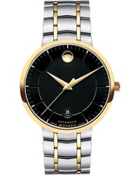 Movado - 0606916 Pvd Gold-plated Stainless Steel Watch - Lyst