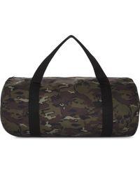 The Kooples - Camouflage Nylon Yoga Bag - Lyst