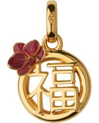Links of London - Happiness 18ct Yellow-gold Vermeil Charm - Lyst