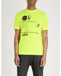 McQ - Acid House Jersey T-shirt - Lyst