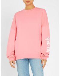 Les Girls, Les Boys - Logo-print Loopback-cotton Sweatshirt - Lyst