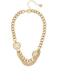 Shanghai Tang - Shou Heavy Chain Necklace - Lyst