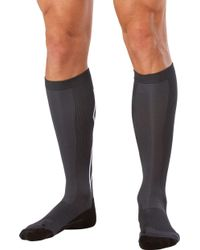 2XU - X Performance Compression Run Sock - Lyst