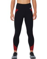 2XU - Fitness High Rise Compression Tight - Lyst