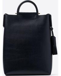 Building Block - Business Bag - Lyst