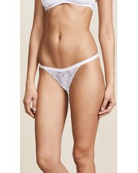 Cosabella - Never Say Never Skimpie G-string - Lyst
